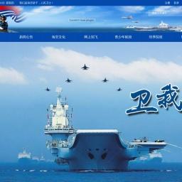 中国海军招飞网