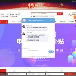 深圳公司注册-工商注册代理-深圳公司注册流程及费用-千百顺