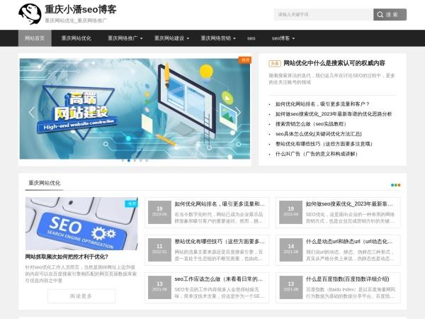 www.hkxiaopan.com的网站截图