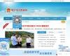 常宁市党政门户网站