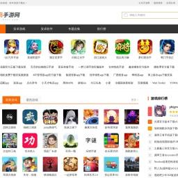 火鸟手游网-精品手机游戏推荐-官方软件下载站