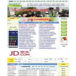 郑州租房_郑州房屋出租_郑州写字楼出租_河南房产租赁网