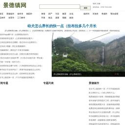 景德镇新闻网|徐州新闻|衡阳新闻|玉林新闻|东莞新闻-新闻联播_今日头条