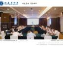 湖南省律师协会