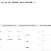 河南农信社网站