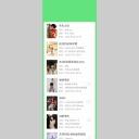 河南省人民医院省直第二医院