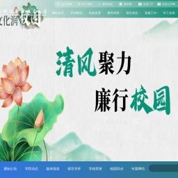 欢迎访问湖南软件职业技术大学官网