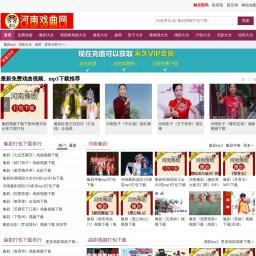 河南戏曲大全_豫剧mp3_mp4视频打包下载 - 河南戏曲网