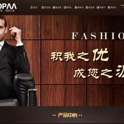 郑州工装定做-工装定制-西服工装定做-河南优派服饰有限公司