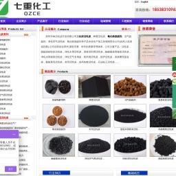 柱状活性炭价格_氧化铁脱硫剂厂家-郑州竹林活性炭