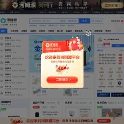 河姆渡B2B电子商务平台官网_中国智能建筑网站_专注弱电安防智能化