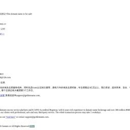 红米文学网-为您提供最新的优质精品小说