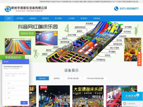 www.hongshengyoule.cn的网站截图