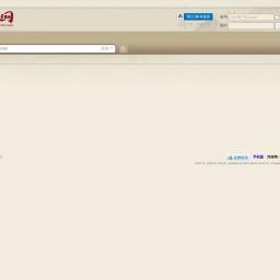河洛中文社区(horou.com) -中国最具影响力的休闲文学社区!