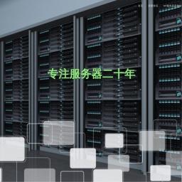 惠普存储_H3C服务器-上海科欣电子科技有限公