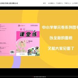 北京科文恒信书业文化有限公司-北京科文恒信书业文化有限公司