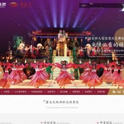 华清宫(华清池·骊山) - 长恨歌,1212西安事变,西安旅游,陕西旅游,杨贵妃,唐文化