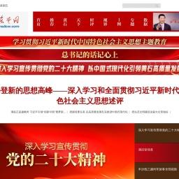 东楚网·黄石新闻网