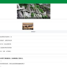 黄山自助游旅游网