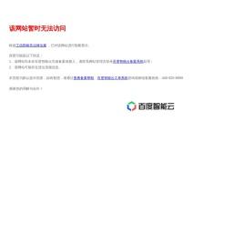 北京绿植租摆,敬和园艺绿植租赁公司,专业的花卉租赁服务