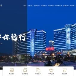 华天酒店集团首页