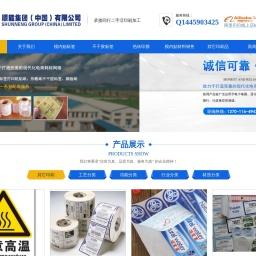 信阳网站建设_网站制作报价_河南网站优化排名-首选网络托管公司