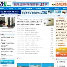 伺服器维修,伺服驱动器维修,伺服放大器维修,伺服控制器维修-北京慧博时代科技有限公司