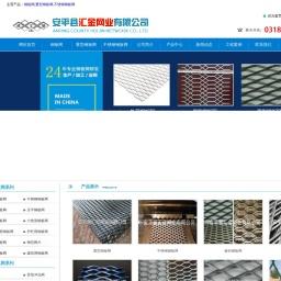 不锈钢钢板网-重型钢板网-安平县汇金网业有限公司