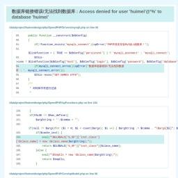 青岛网站建设|软件开发|小程序开发|青岛广告公司|品牌设计|VI设计 - 云图智创