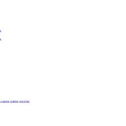 电池回收_废品回收_废金属材料回收价格高_深圳恒生镍钴技术有限公司