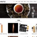 湖南黑茶网