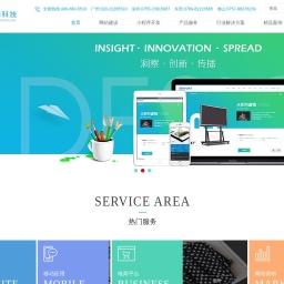 广州网站建设-网站制作-网站设计-互诺科技-广东网络品牌建站公司