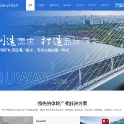 中华户外网