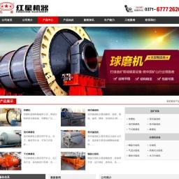 棒磨机,球磨机等选矿设备生产商 --河南红星矿山机器有限公司