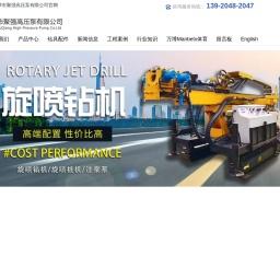 电子竞技游戏综合门户资讯攻略网站-⎛⎝黑米电竞⎠⎞