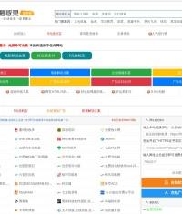 好运目录导航 -好运目录网-好运目录收录网 hyml1688.cn 自动秒收录!