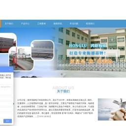 浙江湖州鸿路电子公司