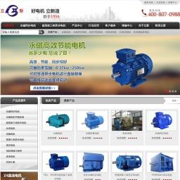 永磁同步电机_永磁电机_稀土永磁电动机生产厂家—立新电机股份