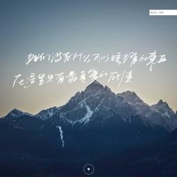 杭州画室集训-艺术美术培训班-杭州老鹰画室