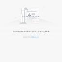 杭州青少年宫网上报名网站