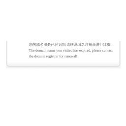 杭州开荒保洁公司