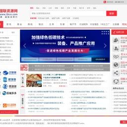 国联资源网_中国领先的B2B电子商务集群,高效的链商资源整合服务网络