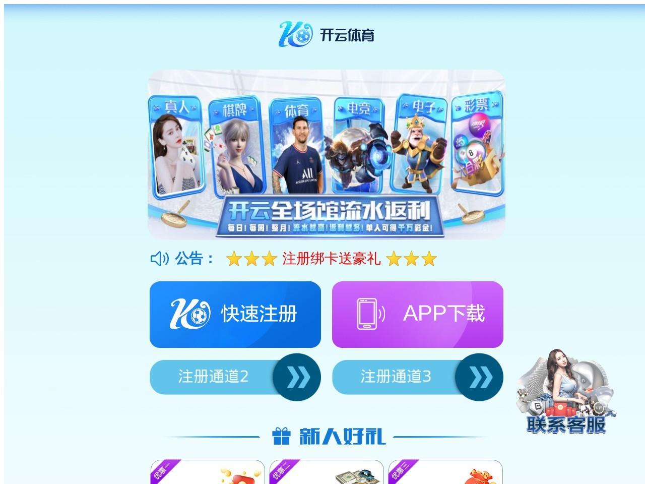 香港永久空间,香港高防空间,香港云主机,香港服务器租用-香港主机