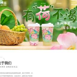 武汉吾饮良品餐饮管理有限公司_吾饮良品官网