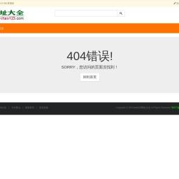小型_hao123网站目录_www.ihao123.com