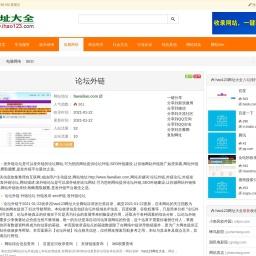 论坛外链_hao123网站目录_www.ihao123.com