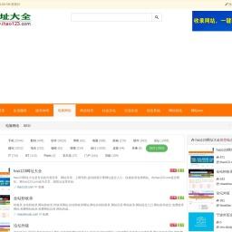 SEO_hao123网站目录_www.ihao123.com