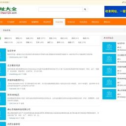 社会文化_hao123网站目录_www.ihao123.com