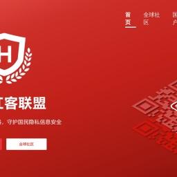 中国红客联盟 - 08小组负责重组