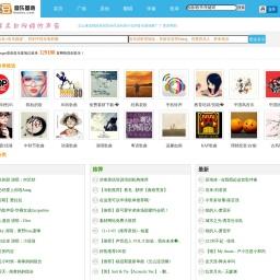 5singer中国原创音乐基地_原创音乐基地_虎豆音乐网